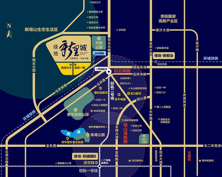 绿地•新里城位置图