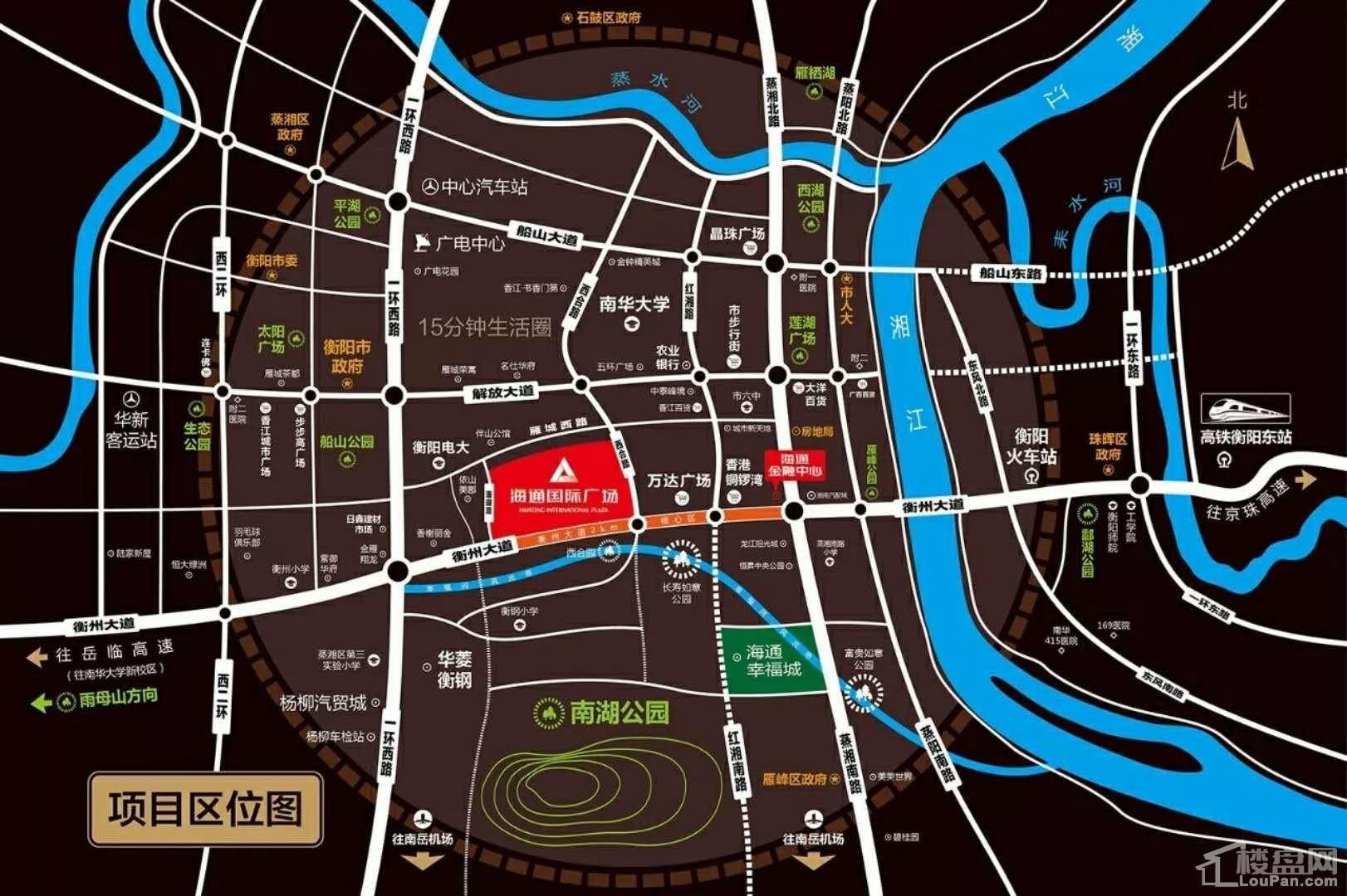 海通·衡州府位置图