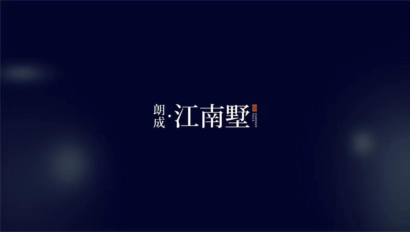 台州江南墅高清图