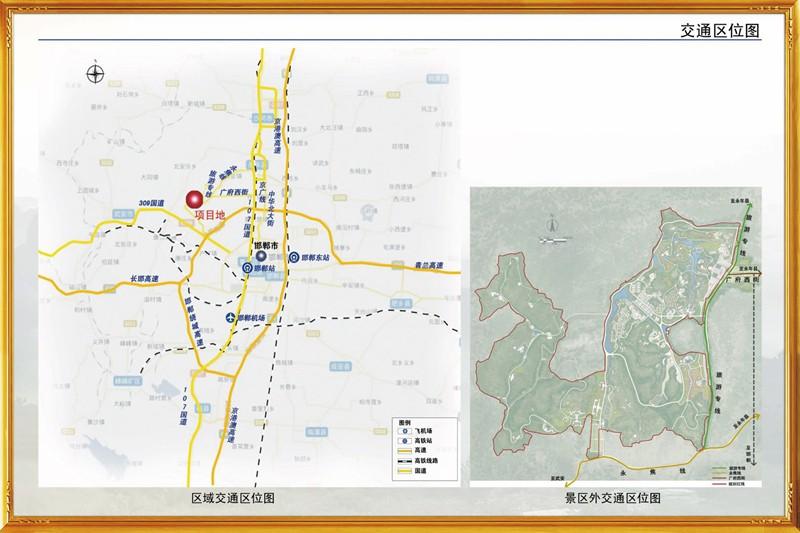 邯郸新动物园