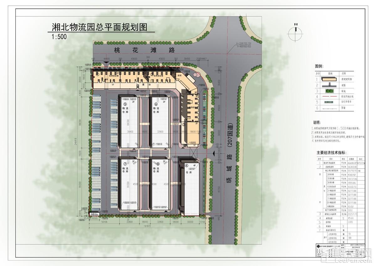 湘西北物流园位置图