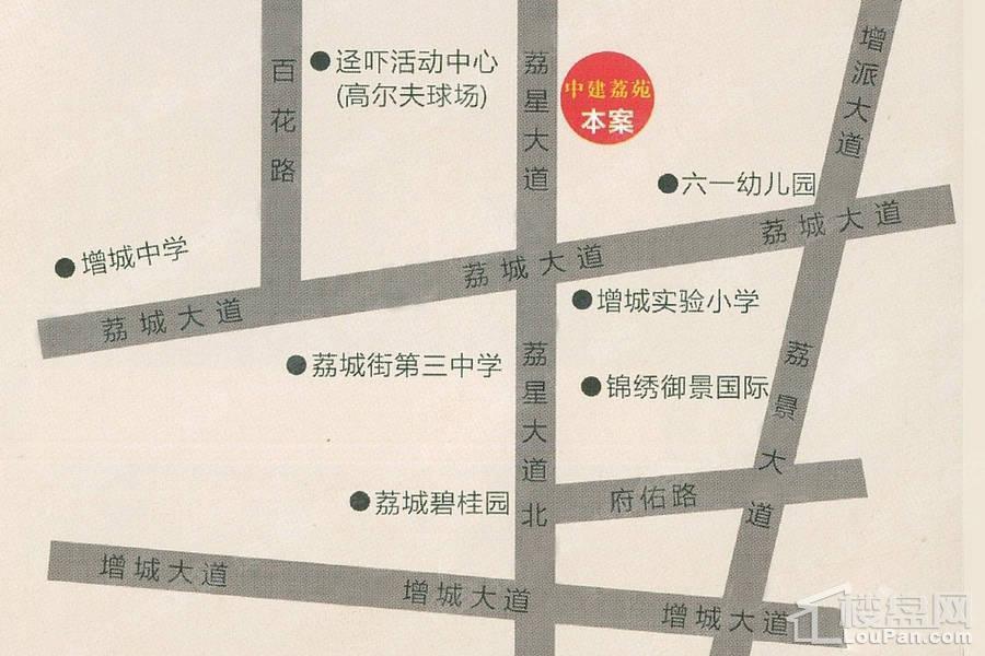 中建荔苑位置图