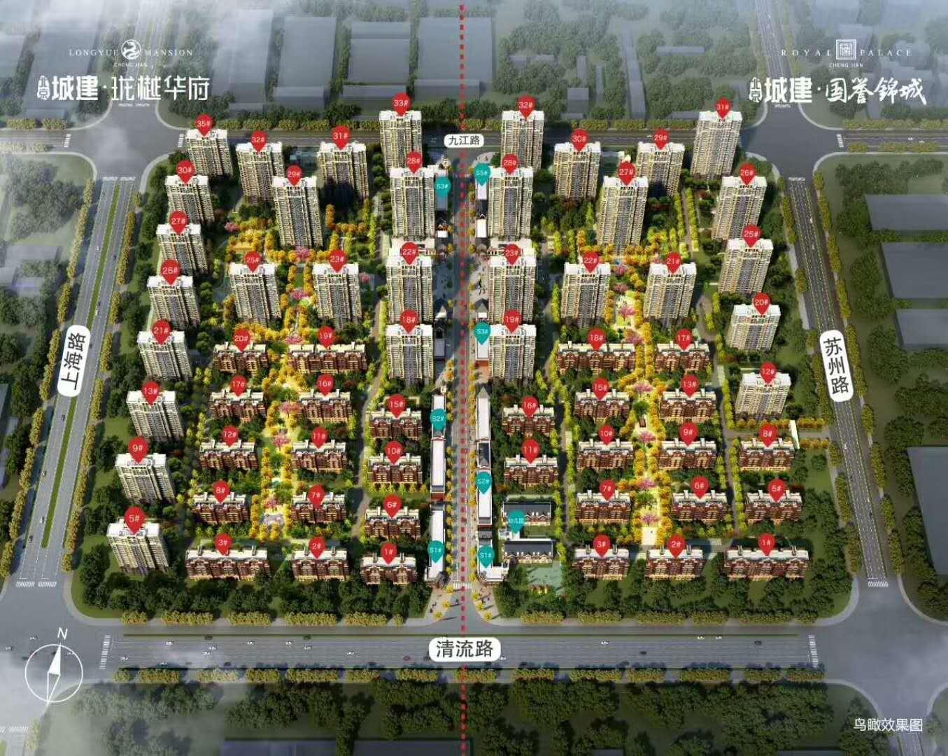 滁州北京城建·珑樾华府高清图