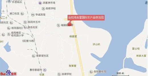 岳阳海吉星国际农产品物流园位置图
