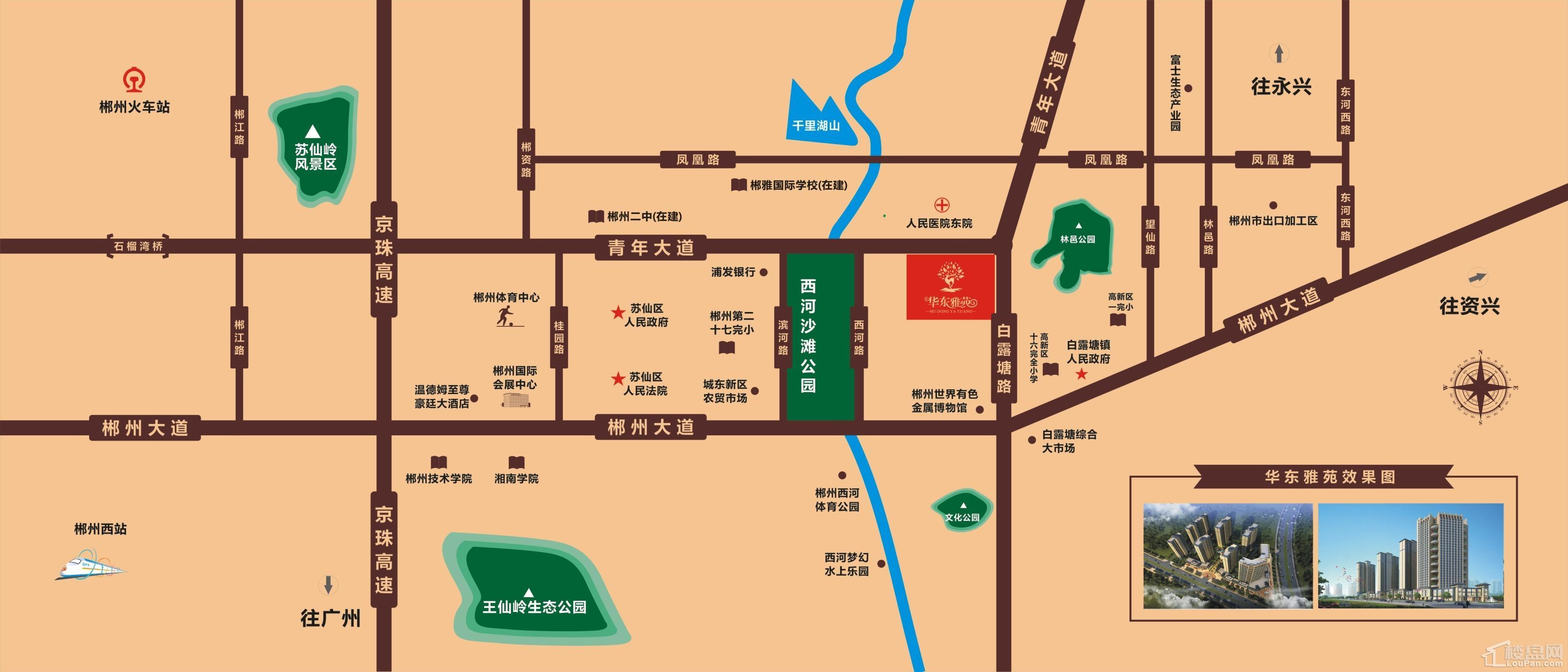 华东雅苑区位交通图