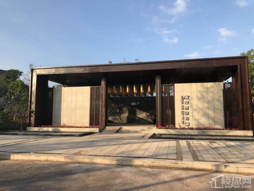 中昂翠屿湖实景图