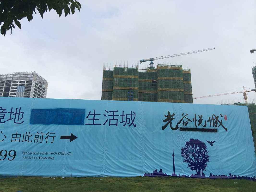 光谷悦城实景图