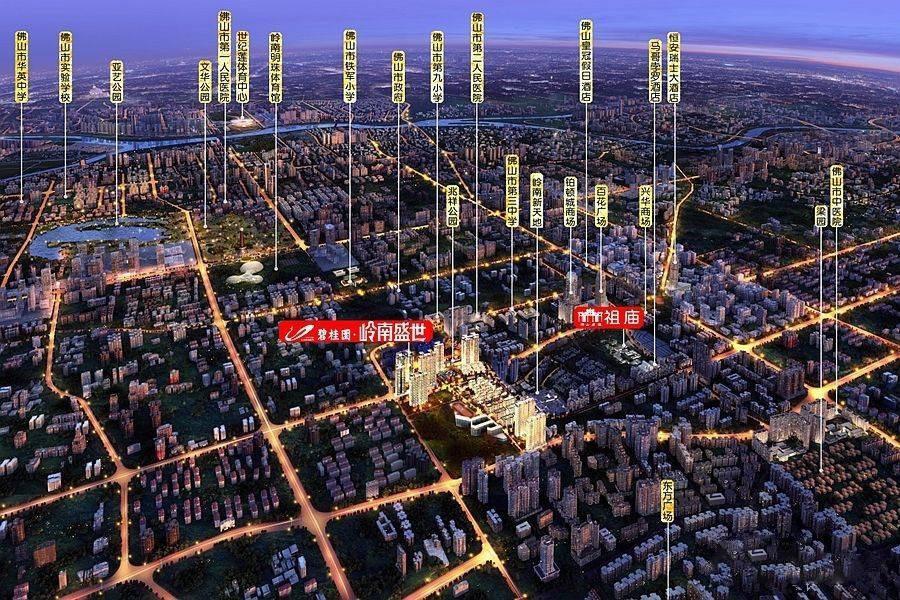 碧桂园·岭南盛世位置图