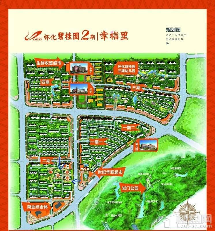 怀化碧桂园位置图
