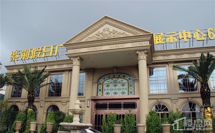香港城紫荆假日广场实景图