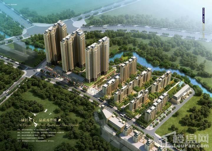 大汉龙城效果图
