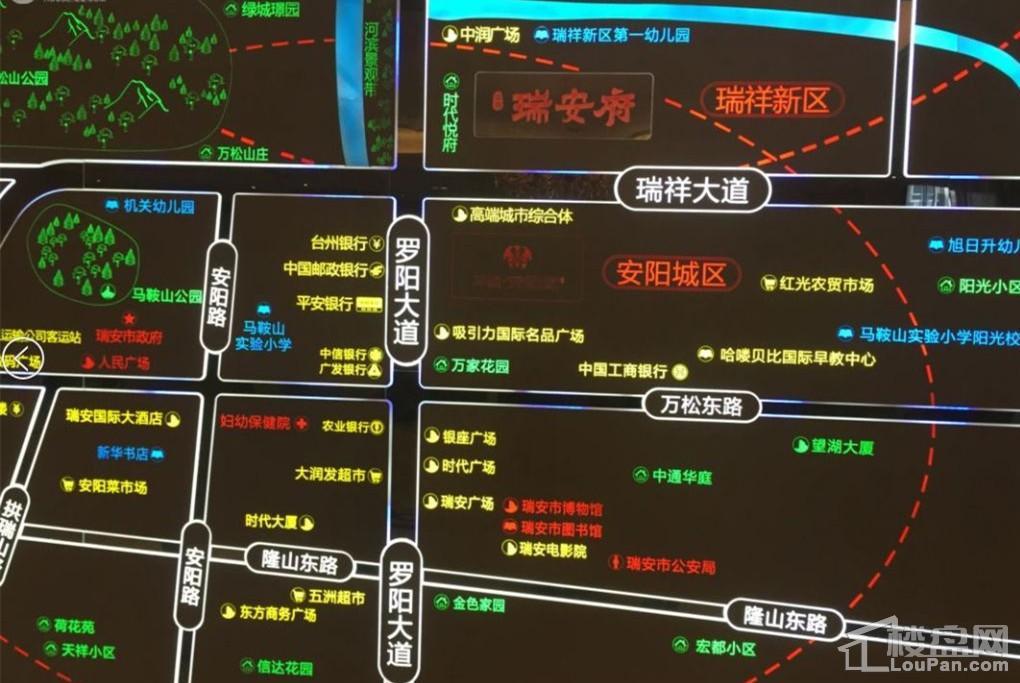 华鸿·瑞安府位置图