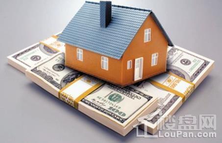 农村房子如何过户?过户手续和费用是怎样?