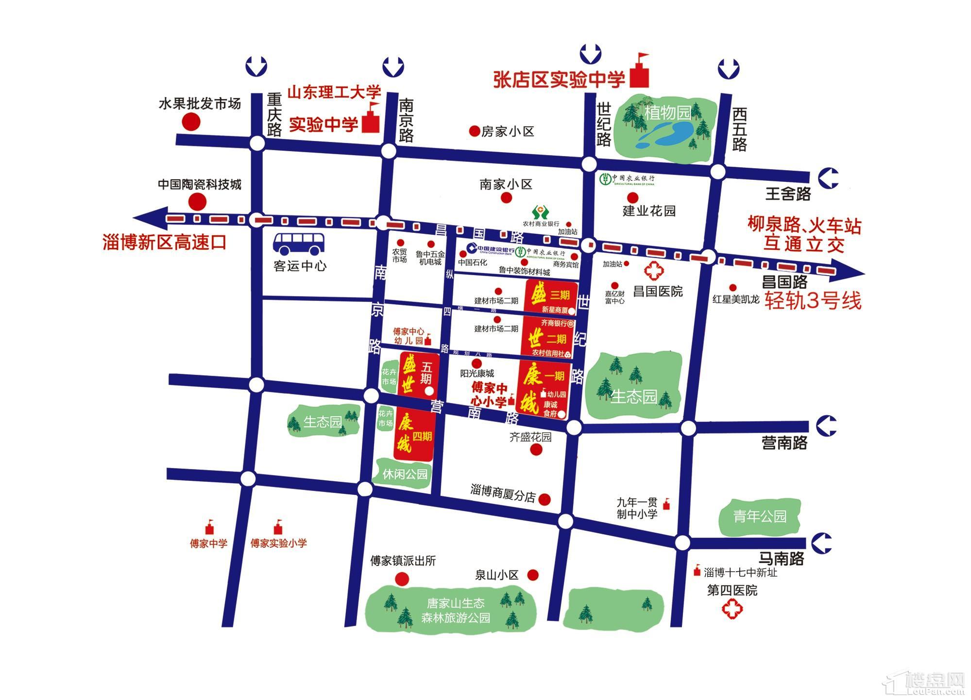盛世康城五期•泽园位置图
