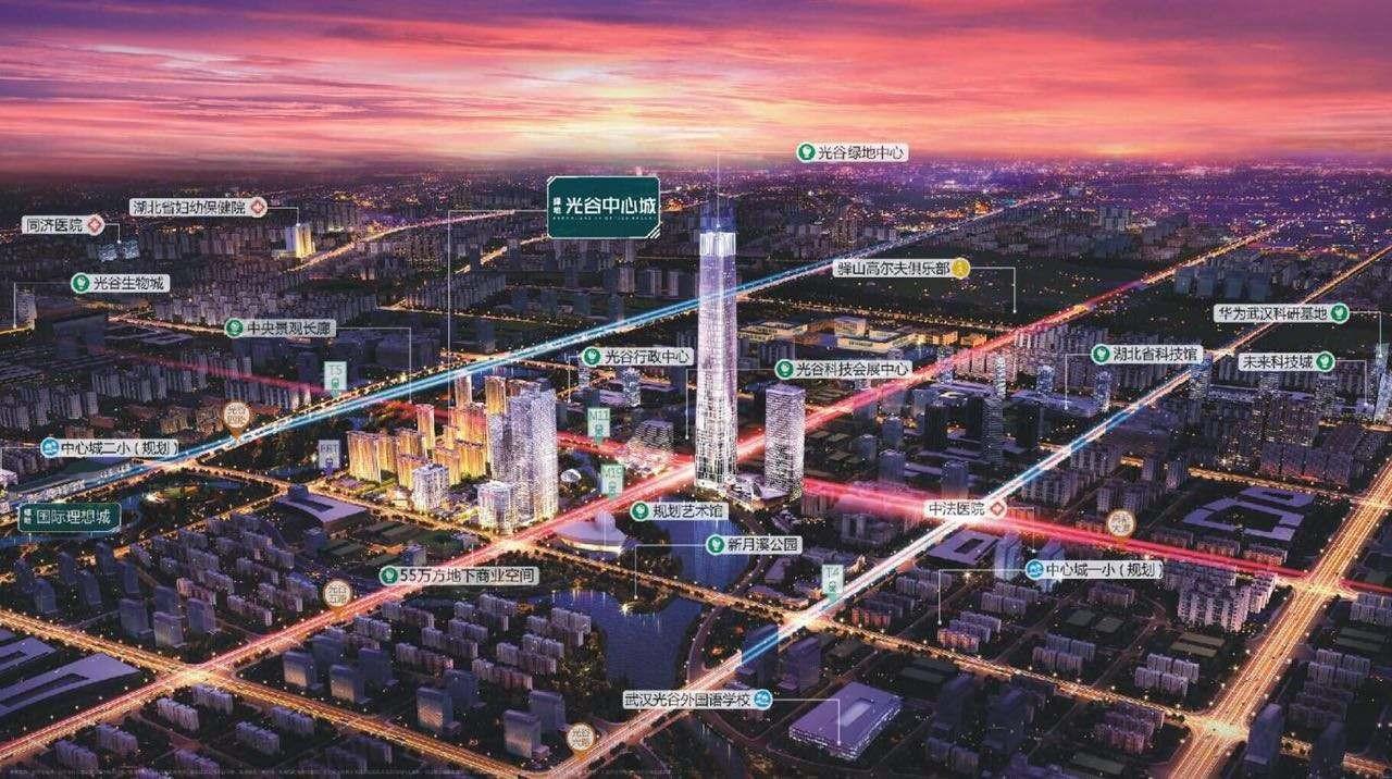 绿地光谷中心城配套图