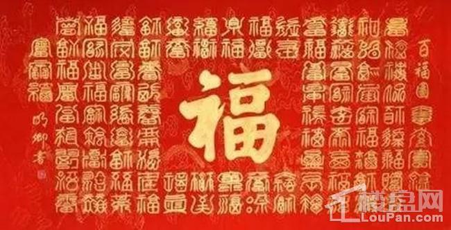 邵阳碧桂园 紫薇上城