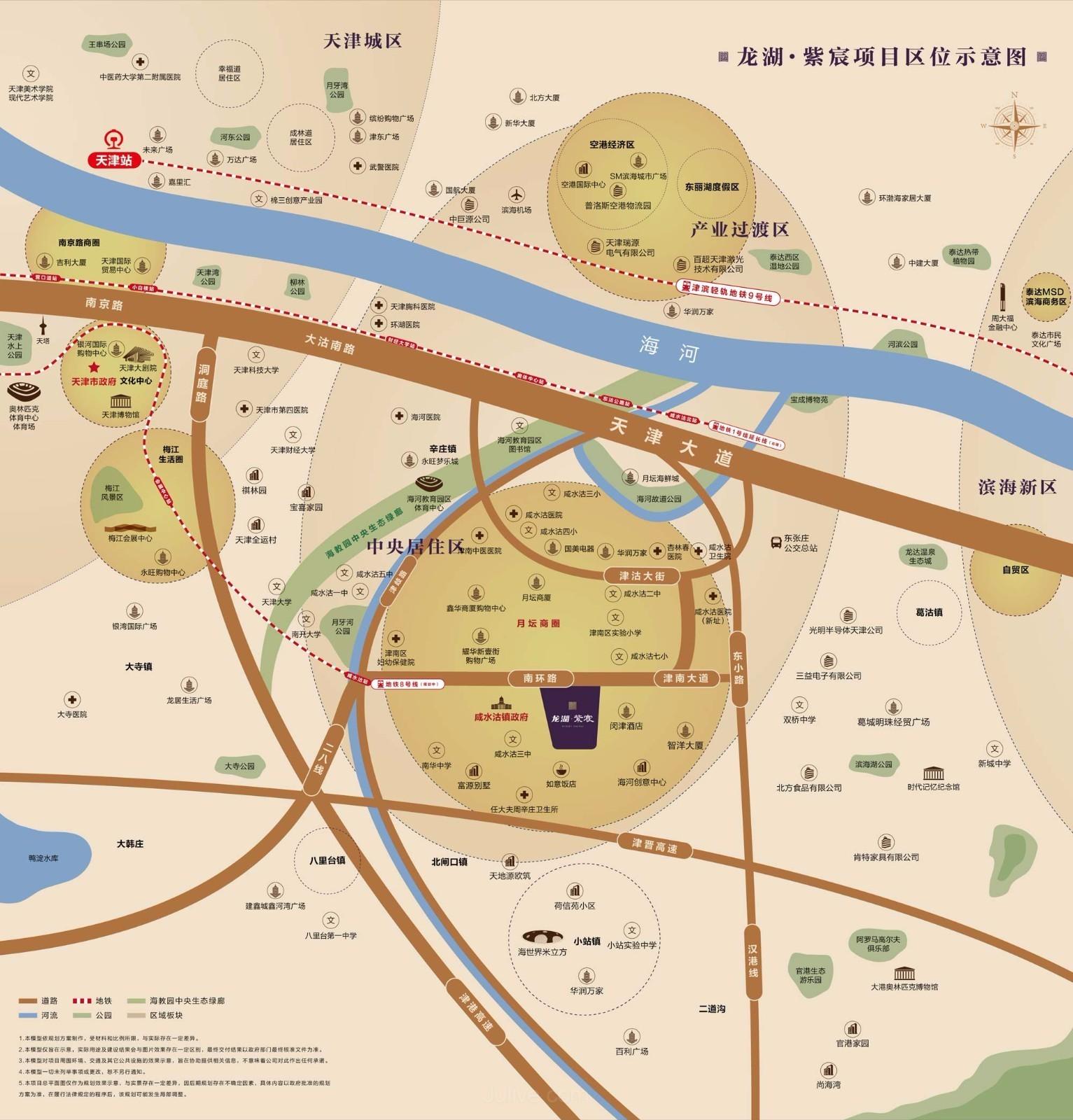 龙湖紫宸位置图