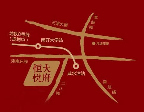 恒大悦府位置图