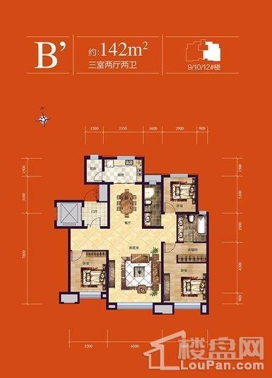 F区洋房标准层B/B'户型