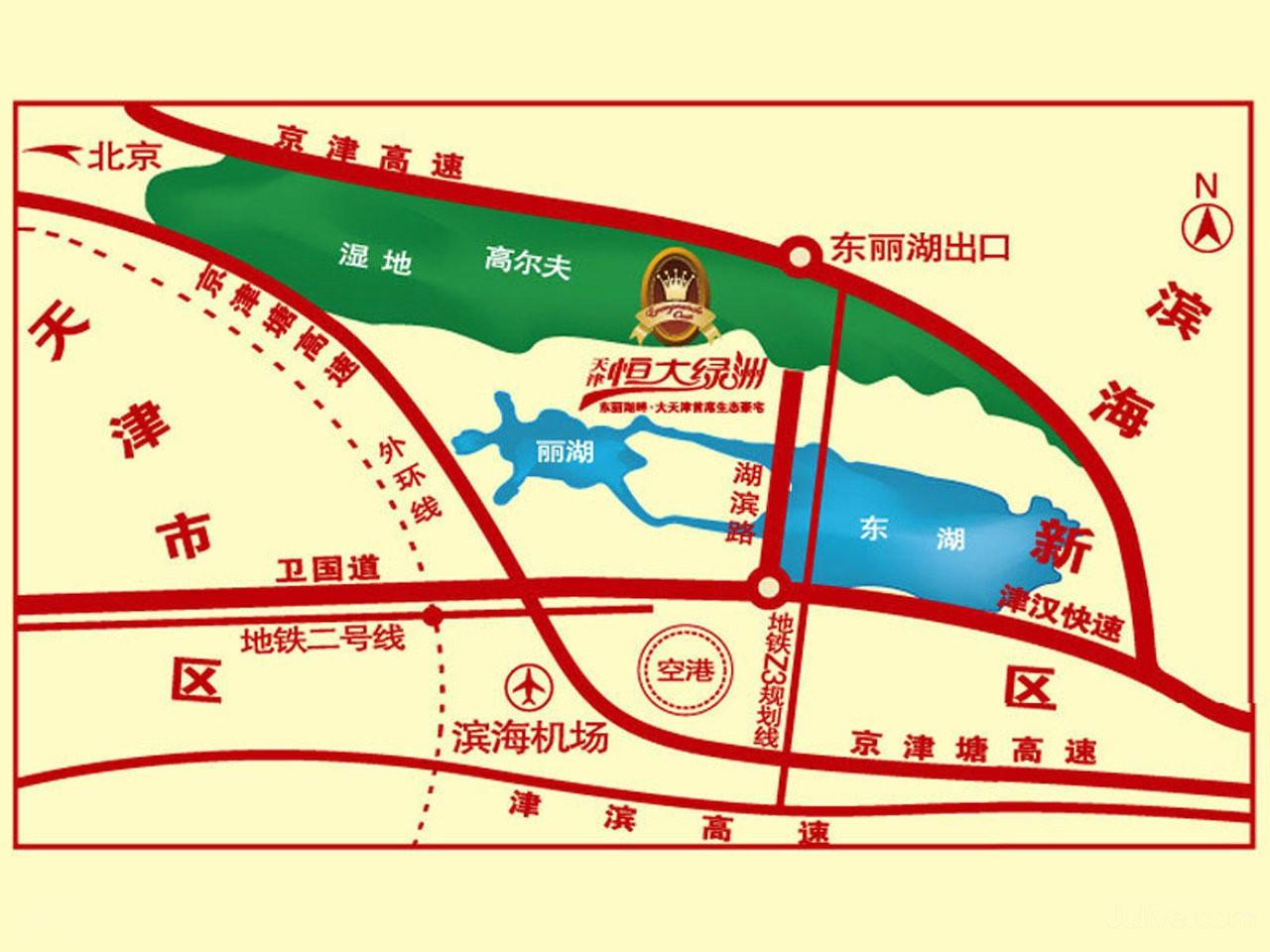 天津恒大翡翠华庭位置图