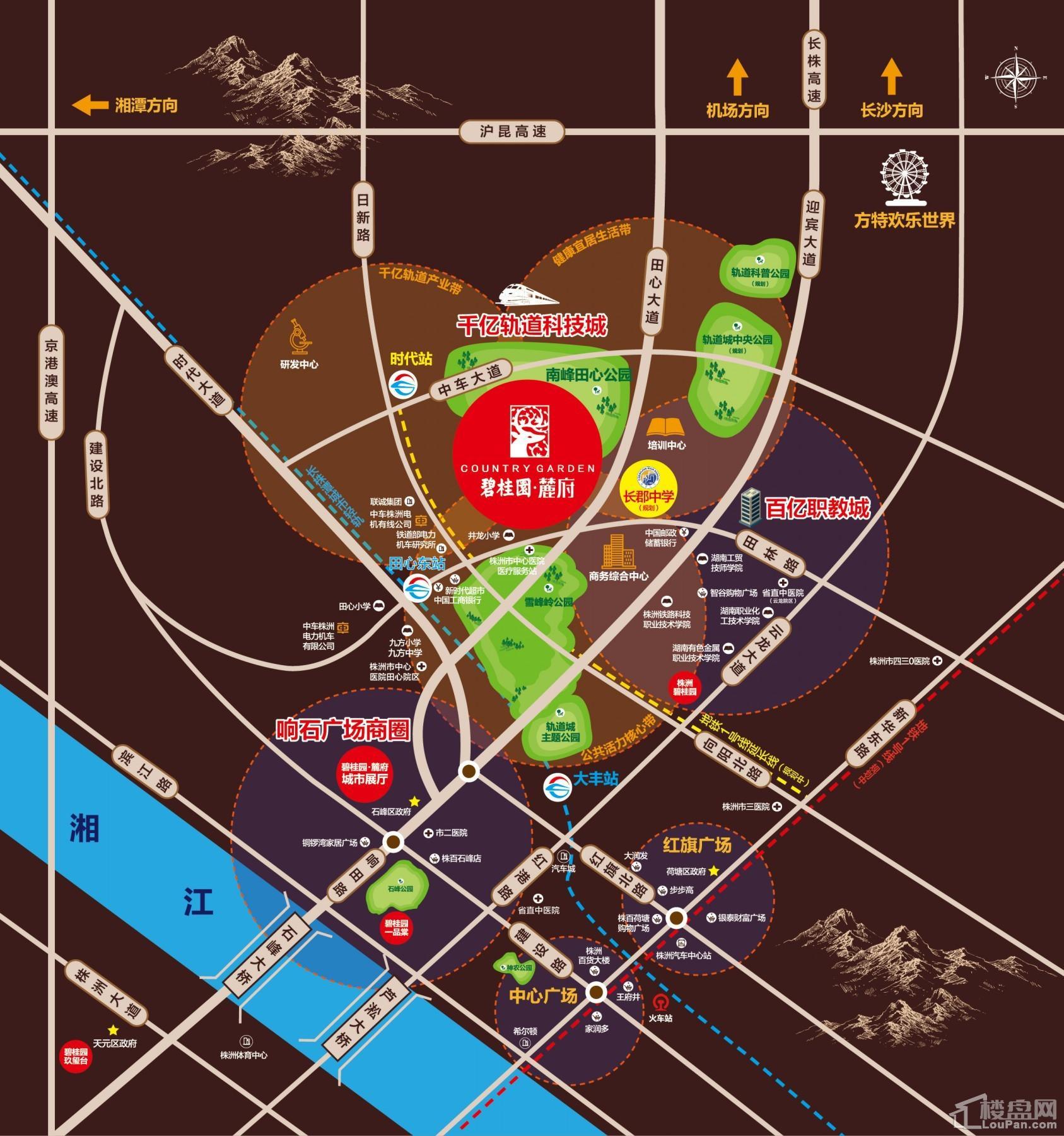 碧桂园·麓府位置图