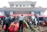 5月1日起,宜春将推行惠民殡葬政策