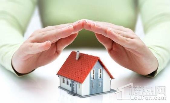 两会明确房地产税2018年不会收!但快来了