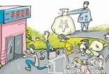 百色二手房买卖不能忽略房屋优先购买权!