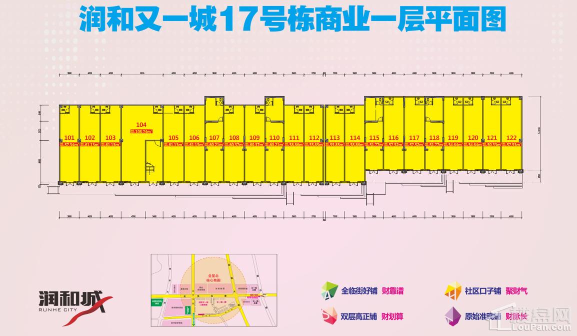 17栋商业一层平面图