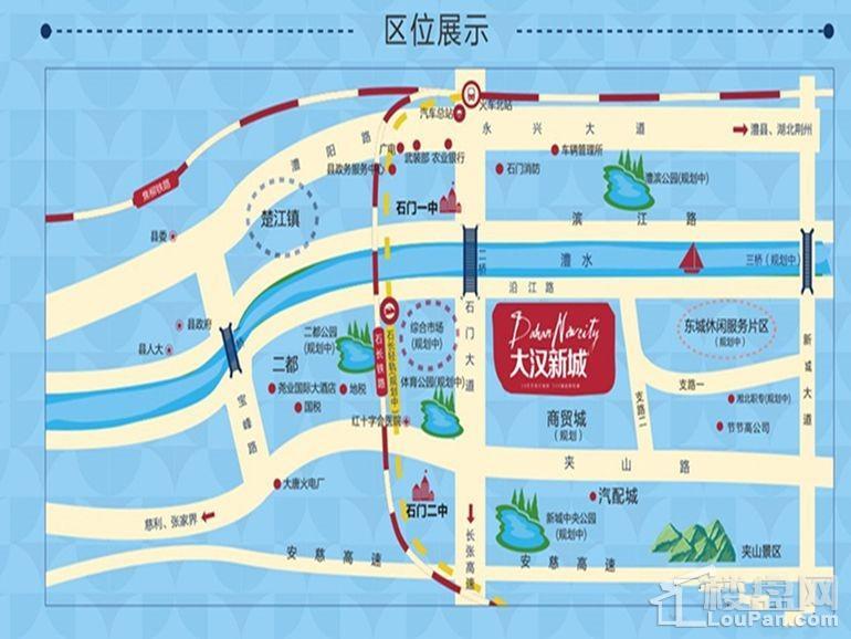 石门大汉新城位置图