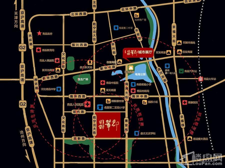 碧桂园翡翠郡位置图