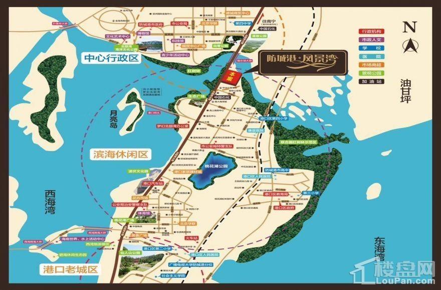 防城港·凤景湾效果图