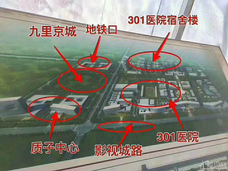 九里京城效果图