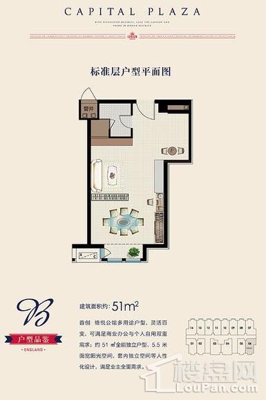 公寓90#标准层B户型