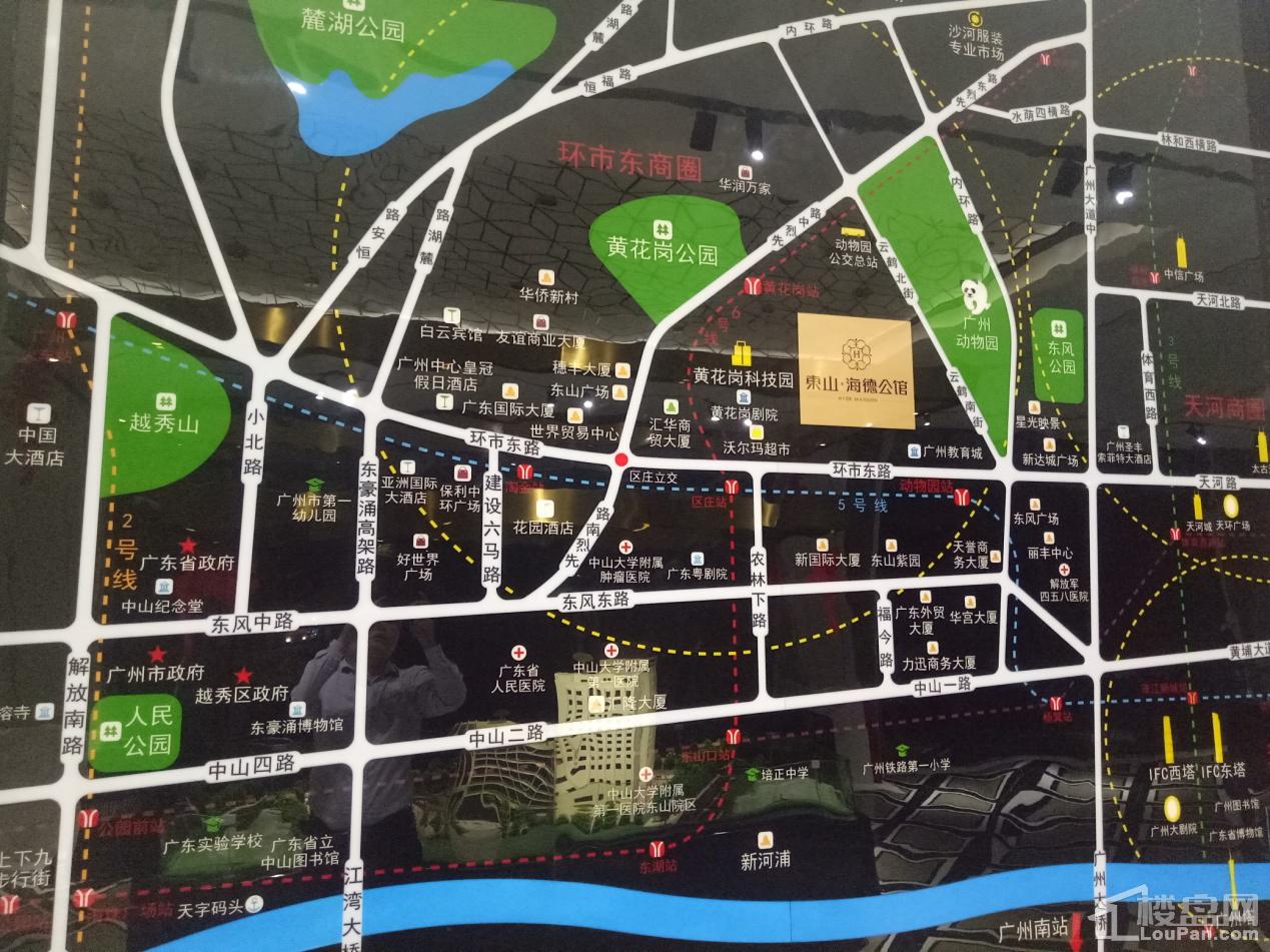 东山海德公馆位置图