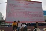 宜春贸易广场将改变!已经开始行动了!