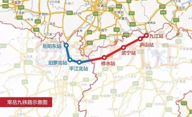 另外,九江至长沙铁路项目已列入《江西省中长期铁路网规划(2016—2030
