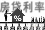 上海房贷业务审核趋严,全国首套房贷利率上浮