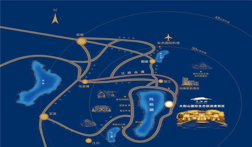 万科抚仙湖国际旅游度假区位置图