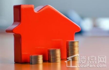 购房贷款合同有纠纷怎么办?如何处理房贷合同纠纷?
