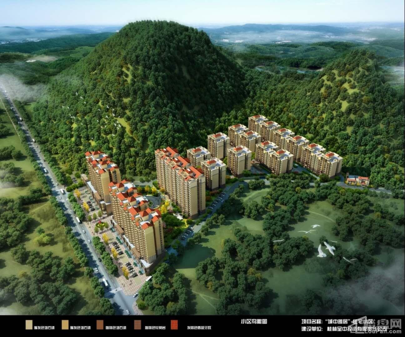 城中雅居:宣传效果图