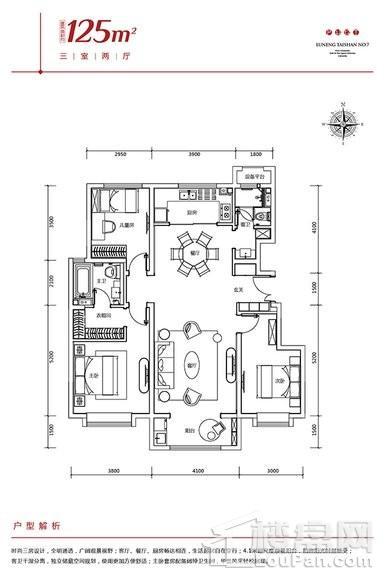 B地块洋房标准层