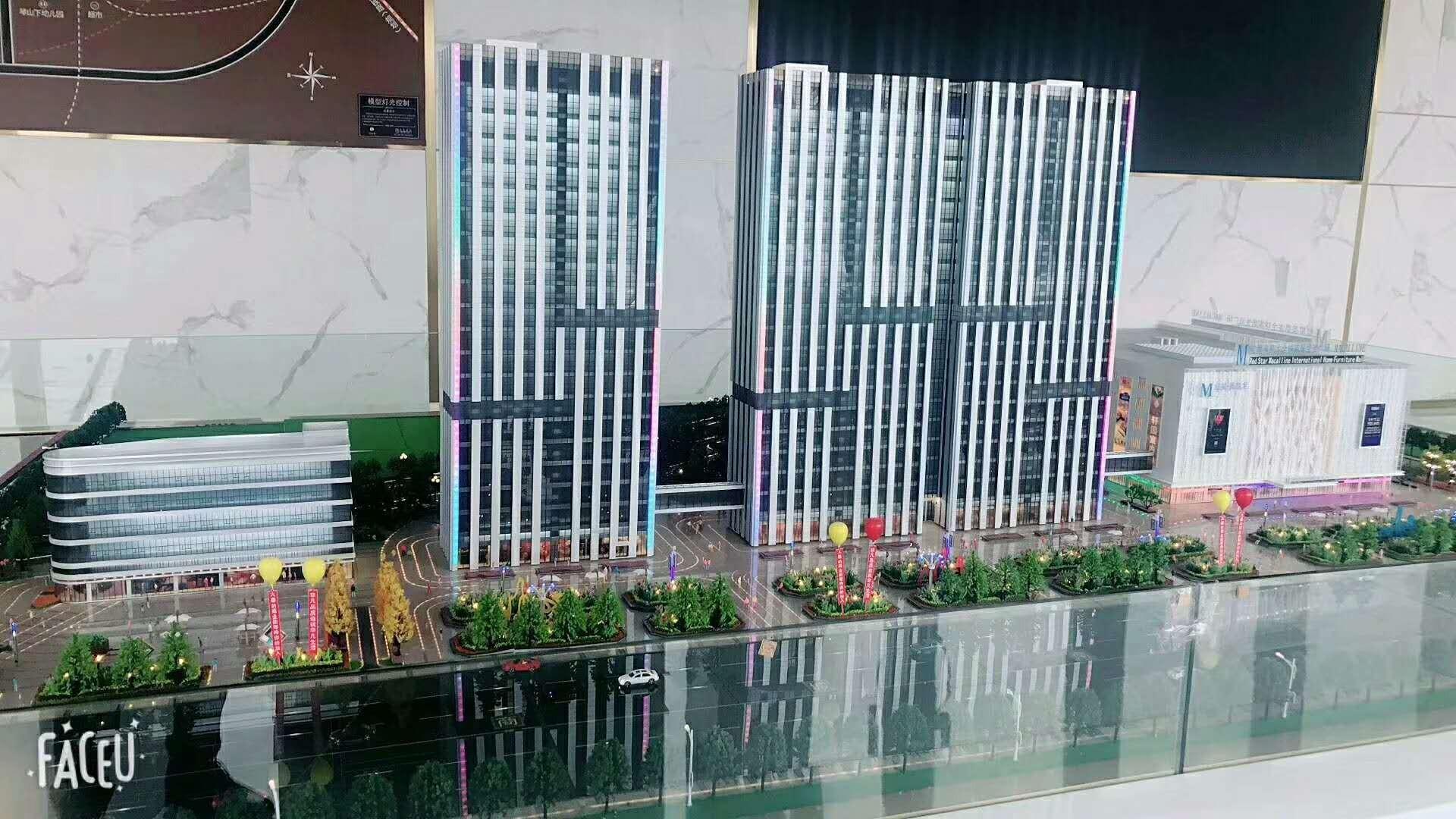 杭州星南站高清图