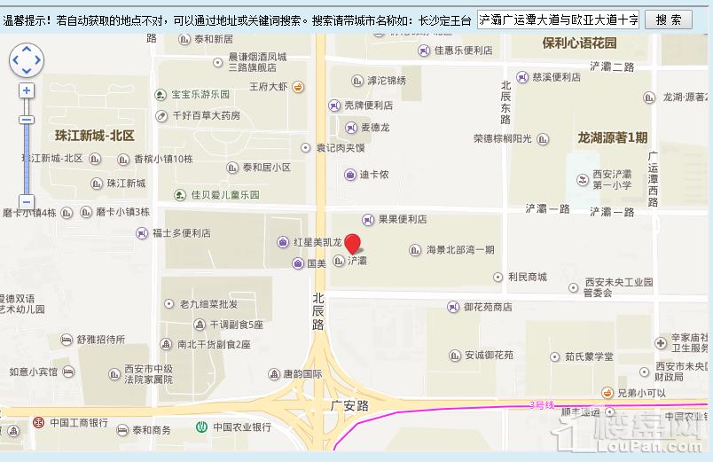 旭辉·荣华·公园大道位置图