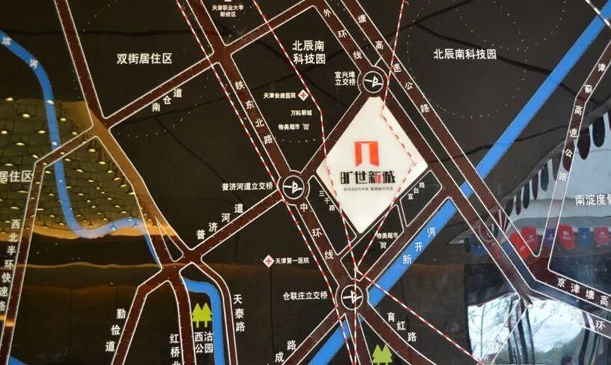 远洋五矿旷世新城位置图