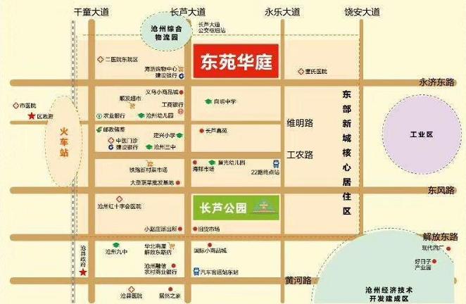 沧州东苑华庭高清图