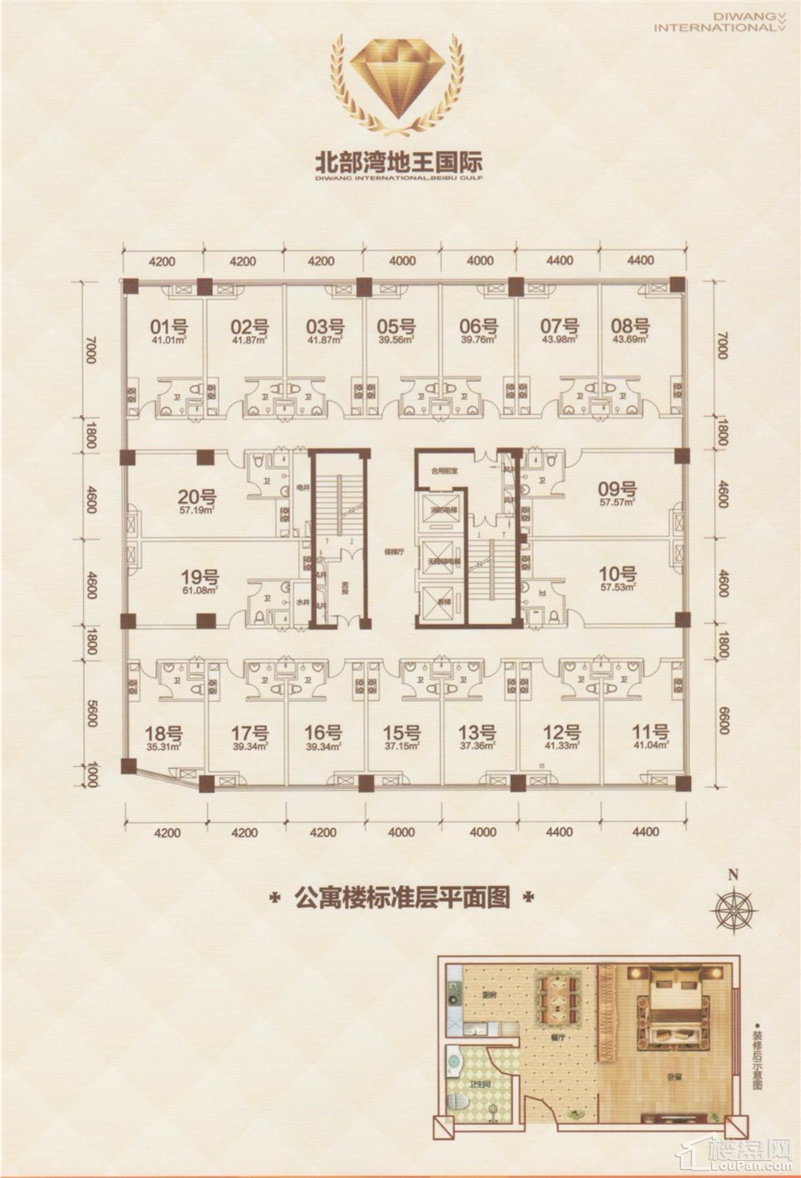公寓楼标准层平面图