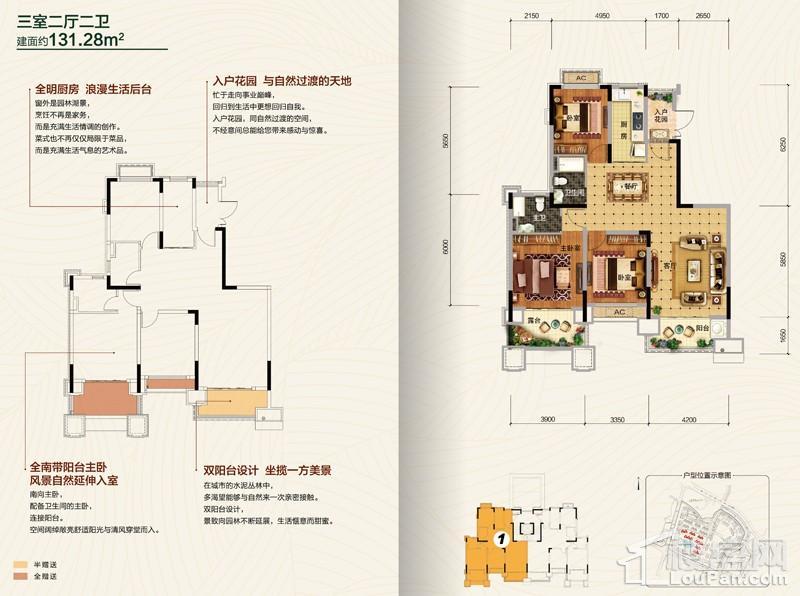 26-41#楼户型3&4层