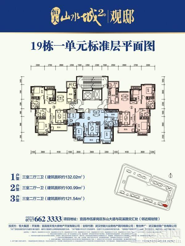 19栋标准层平面图