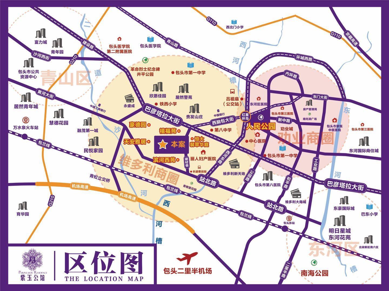 紫玉公馆位置图